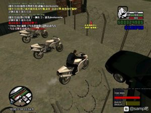 SAMP-梦幻城开源最终版插图2